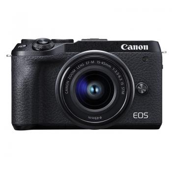 Canon EOS M6 Mark II Kit 15-45mm